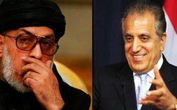 دولت و مردم افغانستان از مذاکرات یکجانبه امریکا با طالبان، نگراناند
