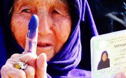 طالبان با جنگ سخت و نرم مانع انتخابات شده نمیتوانند