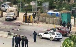 تکمیلی؛ حمله بر دانشگاه مارشال فهیم، ۶ کشته و ۱۶ زخمی برجا گذاشت