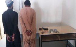 دو سارق با سلاحهای پلاستیکی در ولایت هلمند بازداشت شدند