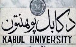 جایگاه دانشگاه در ارتباط با بخشهای مختلف جامعه