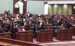 پارلمان چالشی فراروی حکومت آینده