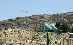 قتل شماری از اعضای یک خانواده در کارتهی سخی شهر کابل