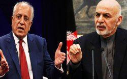 تشدید تنشهای کابل و واشنگتن روی روند صلح؛ «برنامههای بیمورد حکومت علت این اختلافها است»
