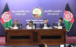 میزان صادرات افغانستان افزایش یافته است