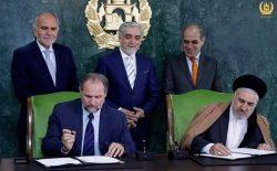 سازمان غذایی جهان و وزارت مهاجرین، تفاهمنامهی همکاری امضا کردند
