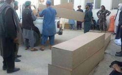 هفت نفر از نیروهای خیزش مردمی در ولایت سرپل جان باختند