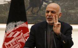 غنی: طالبان اگر صلح نکنند، سرکوب خواهند شد