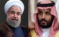 جنگ عربستان و ایران درهرات