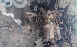 مخفیگاه سلاح و مهمات طالبان در ولایت فراه نابود شد