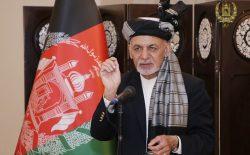 غنی به طالبان: به احترام ماه رمضان، به تقاضای مردم پاسخ مثبت بدهید