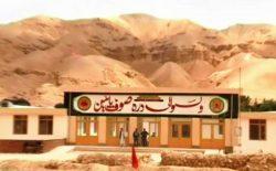 گروه طالبان روستای گوله در ولسوالی درهیصوف پایان ولایت سمنگان را محاصره کردند