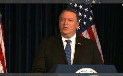 مایک پومپیو: تا زمانی که ایران از خشونت دست نکشد، تحریمها شدت خواهد یافت