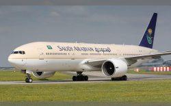 هواپیماهای عربستان حریم هوایی ایران را تحریم کردند