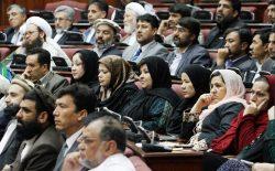 مشارکت سیاسی زنان در افغانستان