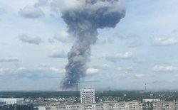 انفجار در کارخانهی مهماتسازی در روسیه، ۷۹ زخمی برجا گذاشت