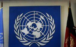 یوناما بر توقف فوری جنگ و تمرکز روی پروسهی صلح تأکید کرد