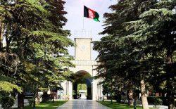 ارگ: کشته شدن ابوبکر بغدادی نقش مهمی در تأمین امنیت افغانستان دارد