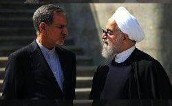 اظهارات ضد و نقیص حسن روحانی و معاون اول او در مورد وضعیت کنونی ایران