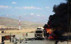 معمایی به نام افغانستان