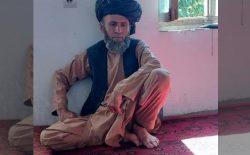 مردی که نیروهای امنیتی را به بهانهی دامادی به طالبان تحویل میداد