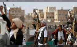 عربستان سعودی: دو هواپیمای بدون سرنشین حوثیها رهگیری شدند