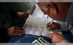 کمیسیون انتخابات: ۴۱ هزار رایدهندهی جدید ثبت نام کردهاند
