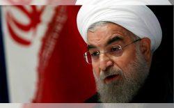 روحانی: اقدامات اخیر امریکا نشانهی شکست آن است