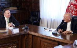 مایک پومپیو: خروج نیروهای خارجی با درنظرداشت شرایط افغانستان صورت میگیرد