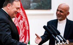 صلح با طالبان؛ استراتیژی خروج امریکا یا حمایت از افغانستان