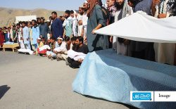 حملهی هوایی در بغلان جان هفت عضو یک خانواده را گرفت