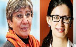 چالشهای حمایتِ حقوق بشر در سایهی دولت