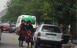 خیابان آزاری در کابل
