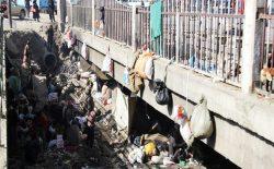 سیستم بَردهداری افیونی زیر پل سوخته