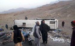 انفجار ماین کنار جادهای در فراه ۲۸ کشته برجا گذاشت