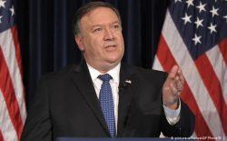 مایک پمپیو: تحریمهای بیشتری علیه ایران وضع میشود