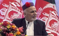 محمد اشرف غنی: صلح باعزت تنها در چهارچوب نظام جمهوری امکانپذیر است