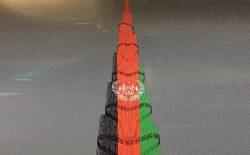 برج خلیفه امشب به رنگ پرچم افغانستان در میآید