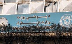 وزارت معارف: تعطیلات مراکز آموزشی دولتی و خصوصی تا سه ماه دیگر تمدید شد
