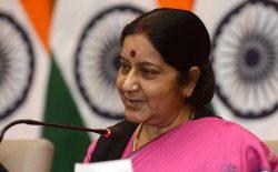 وزیر خارجهی پیشین هند درگذشت