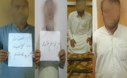 نیروهای قطعات خاص پولیس چهار هراسافگن طالب را در ولایت کابل بازداشت کردند