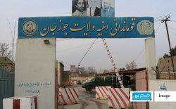 یک زن در ولایت جوزجان خودکشی کرد