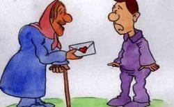 ازدواج موقت چالشی فراروی خانواده