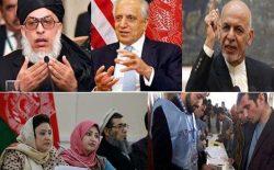 ماراتن نفسگیر صلح و انتخابات