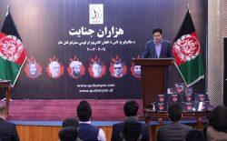 مستندسازی جنایتهای هفدهسالهی طالبان از سوی شورای امنیت ملی