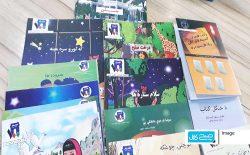اعتراض نویسندگان، مانع توزیع کتابهای داستانی در مکاتب شد