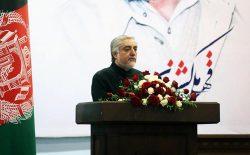 عبدالله عبدالله: فرصتی که برای صلح به میان آمده بود از دست رفت