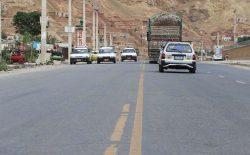 شاهراه کابل-شمال آیا واقعاً باز است؟ یا مردم دروغ میگویند؟