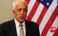 زلمی خلیلزاد: برگشت «امارت اسلامی» برای امریکا خط سرخ است