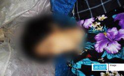 کشتن زنی به جرم  دوست داشتن، در محکمه صحرایی